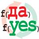 Локализатор исходного кода «Корректор документов» (для сервера)