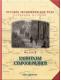 Русское экономическое чудо. Страницы истории. Фильм8. Капиталы старообрядцев