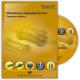 DVD «Гидродвигатели. Конструкция и принципы работы»