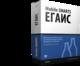 Mobile SMARTS: ЕГАИС Версия для простых терминалов сбора данных БЕЗ CheckMark 2