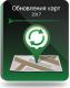 Навител Навигатор. Обновления навигационных карт (на 2017 год)