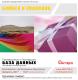 Изображение программы: «База данных: Бумага и упаковка» (АИТЭРА)
