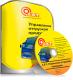 Конфигурация АВТ: Управление отгрузкой продукции Основная поставка