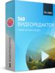 Изображение программы: Movavi 360 Видеоредактор (MOVAVI)