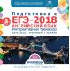 Тренажёр по подготовке к ЕГЭ-2018. Английский язык