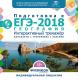 Тренажёр по подготовке к ЕГЭ-2018. География