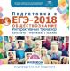 Тренажёр по подготовке к ЕГЭ-2018. Обществознание