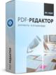 Movavi PDF-редактор