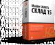 Mobile SMARTS: Склад 15 МИНИМУМ для конфигурации на базе «1С:Предприятия» 8.3