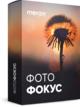 Movavi ФотоФОКУС для Mac