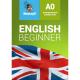 Интерактивный учебник английского языка. Уровень Beginner