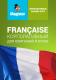Интерактивный курс французского языка. Корпоративная версия