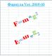 Формула. Книга для создания таблиц по формуле. 2019-03