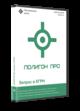 Полигон Про: Запрос в ЕГРН 2.9.3