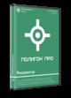 Полигон Про: Росреестр 2.4.7