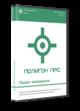 Полигон Про: Проект межевания 2.9.3