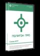 Полигон Про: Схема КПТ 2.9.3