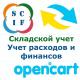 Складской учет для OpenCart