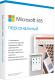 Microsoft 365 персональный (Personal) по подписке Multilanguage (электронная версия) Подписка на 1 год. Лицензия на 5 устройств + Kaspersky Anti-Virus лицензия на 1 год для 2 устройств (электронная версия)