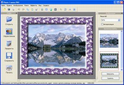 Стиль жизни Цифровое фото Photo Frames PRO