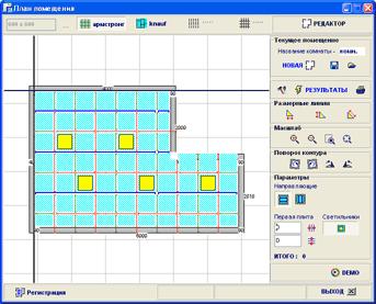 Деловые программы Инженерный софт Расчет Потолка