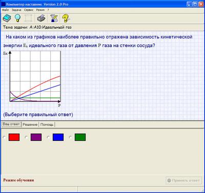Образование и наука Тесты ComputerMentor ЕГЭ 2007
