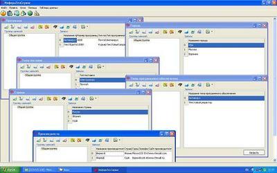 ИнформТехСервис: Программное обеспечение