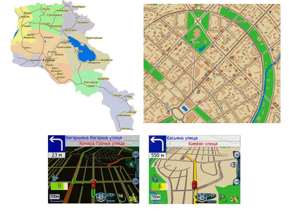 Карта Армении для Автоспутник 3.ХХ: http://torrent.arut.ru/viewtopic.php?t=1251&spmode=full