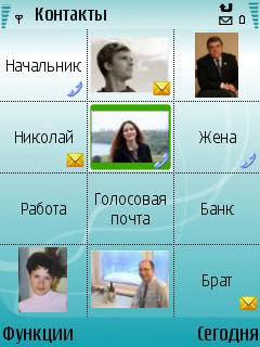Опаньки, Handy Shell - долгожданное приложение для смартфонов S60