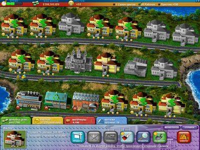 Скриншот программы Построй-ка 2. Город мечты 1.4
