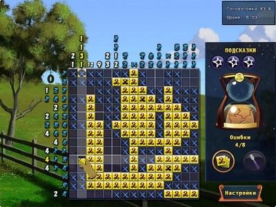 Скриншот программы Мир мозаики 2