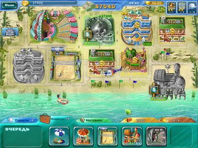 Скриншот программы Магнат курортов