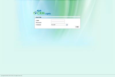 Скриншот программы ASoft CRM Logistic