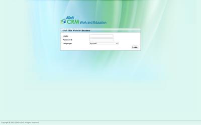 Скриншот программы ASoft CRM Work&Education