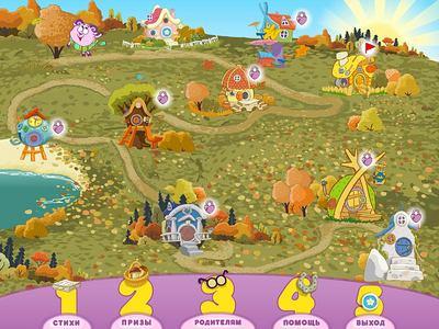 Скриншот программы Смешарики. Считаем со Смешариками (электронная версия)