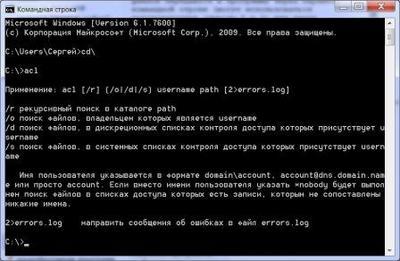 Ковалев Сергей Владимирович Утилиты для упорядочения работы с квотами