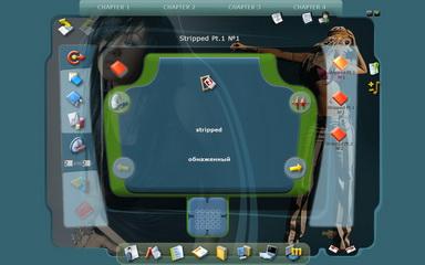 Скриншот программы Интуитивный английский: уроки с Christina Aguilera