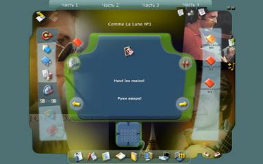 Скриншот программы Интуитивный французский: уроки с Joe Dassin