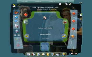 Скриншот программы Интуитивный английский: уроки с Rolling Stones