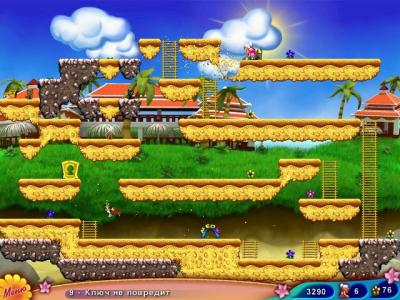 Скриншот программы Бабуля на островах