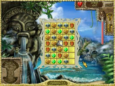 Скриншот программы Загадки Эльдорадо