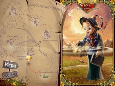 Скриншот программы Цветочные загадки