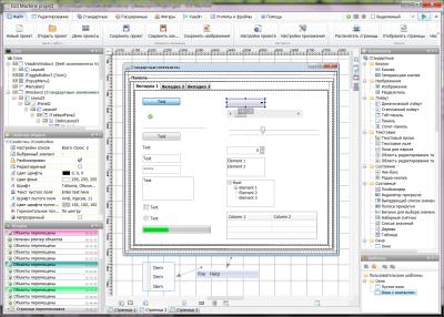 Скриншот программы GUI Machine 1.5.8 для Windows