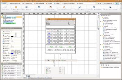 Скриншот программы GUI Machine 1.5.8 для Linux