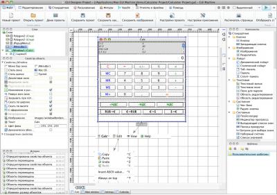 Скриншот программы GUI Machine 1.5.8 для Mac OS