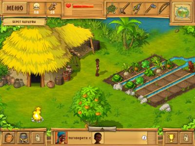 Скриншот программы Остров. Затерянные в океане 2