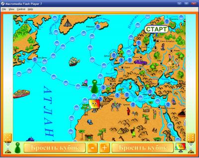 Скриншот программы Интерактивная игра «Кругосветка» 2.0