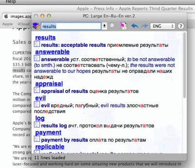 Скриншот программы Немецко-русско-немецкий Большой Общелексический словарь. 3-е изд., Polyglossum для Apple MAC OS X