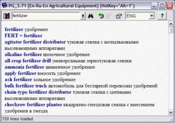 Скриншот программы Англо-русско-английский словарь по сельскохозяйственной технике Polyglossum для Windows