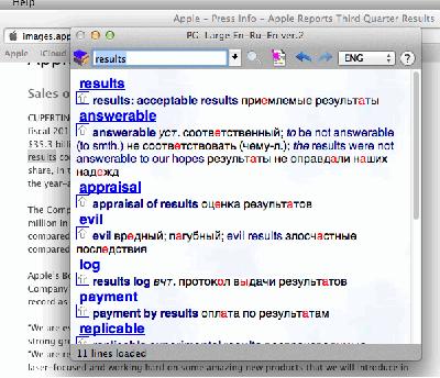 Скриншот программы Англо-русско-английский словарь по сельскохозяйственной технике Polyglossum для Apple MAC OS X